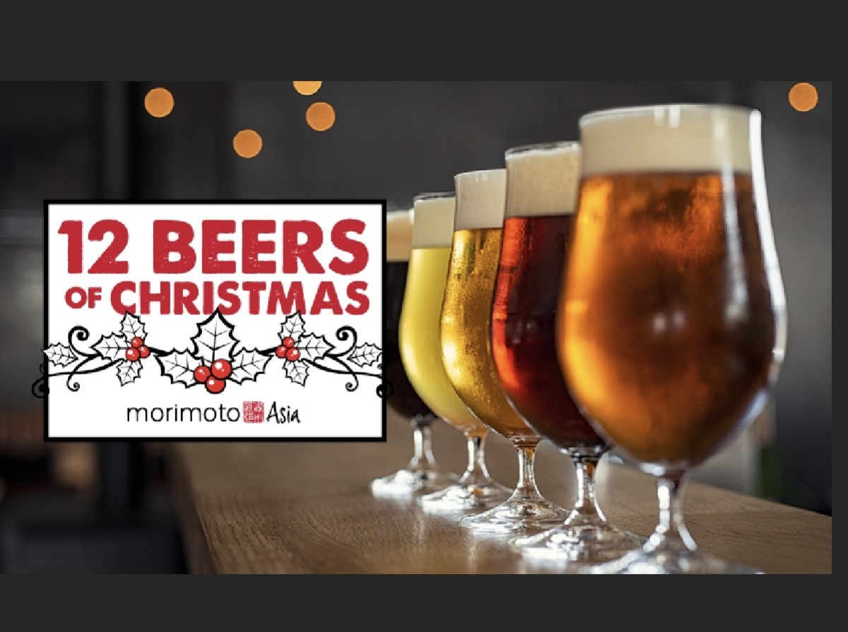 "Iron Chef Masaharu Morimoto Presents Second Annual ""12 Beers of Christmas"" at Morimoto Asia 1"