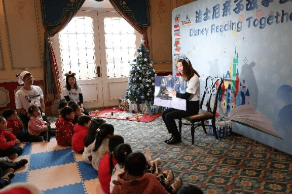 Shanghai Disney Resort VoluntEARS