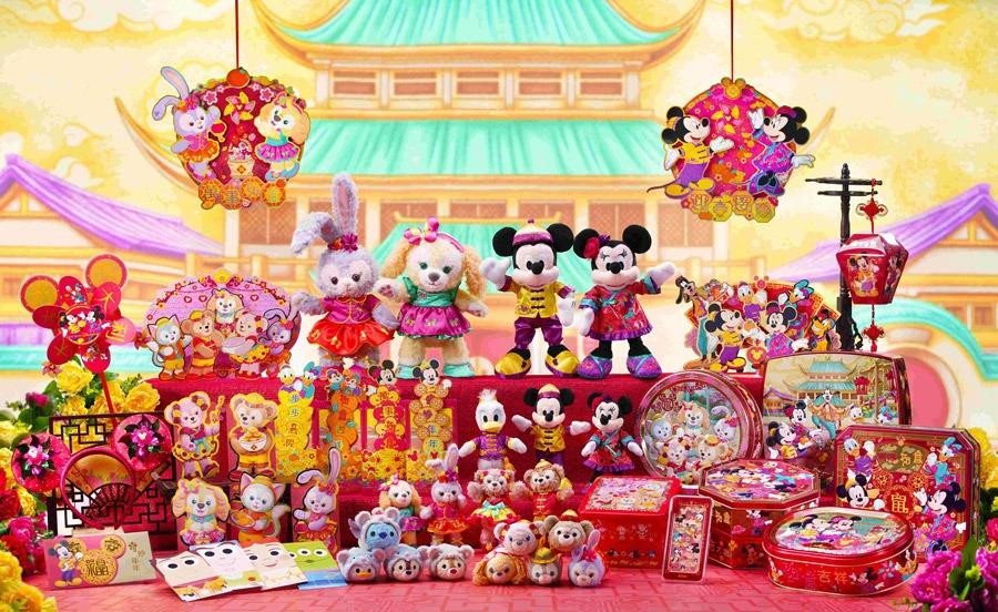 Lunar New Year merchandise items at Hong Kong Disneyland Resort