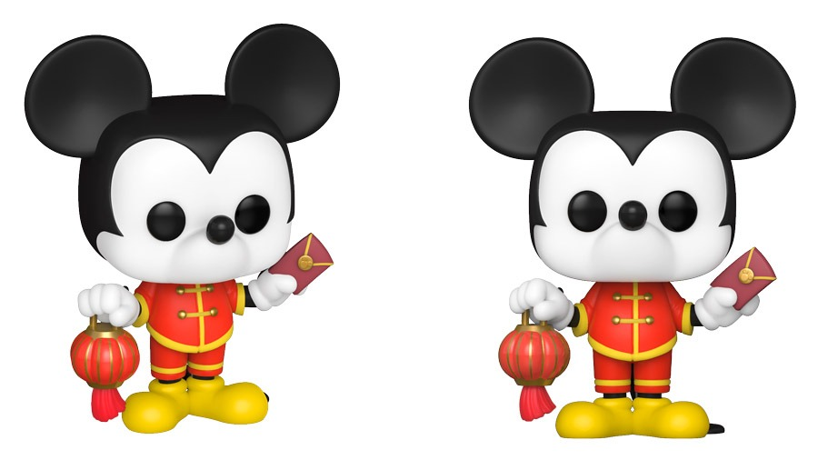 Exclusive Lunar New Year Mickey Funko Pop!
