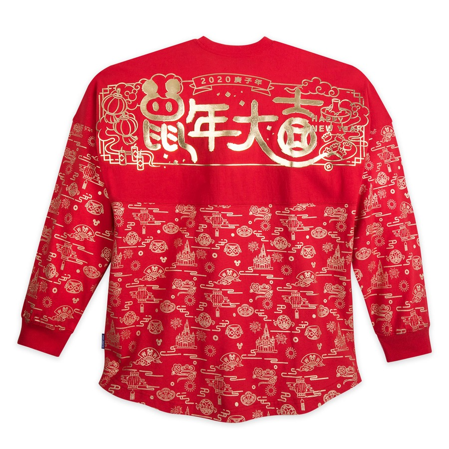 Lunar New Year Spirit Jersey - back