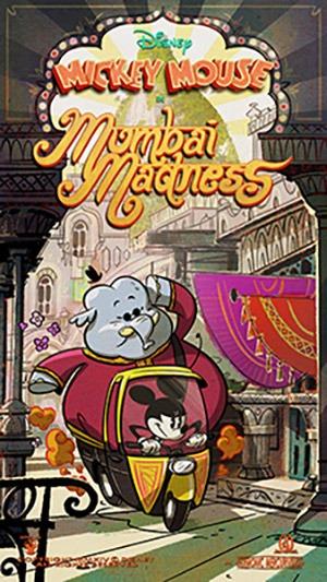Mumbai Madness poster