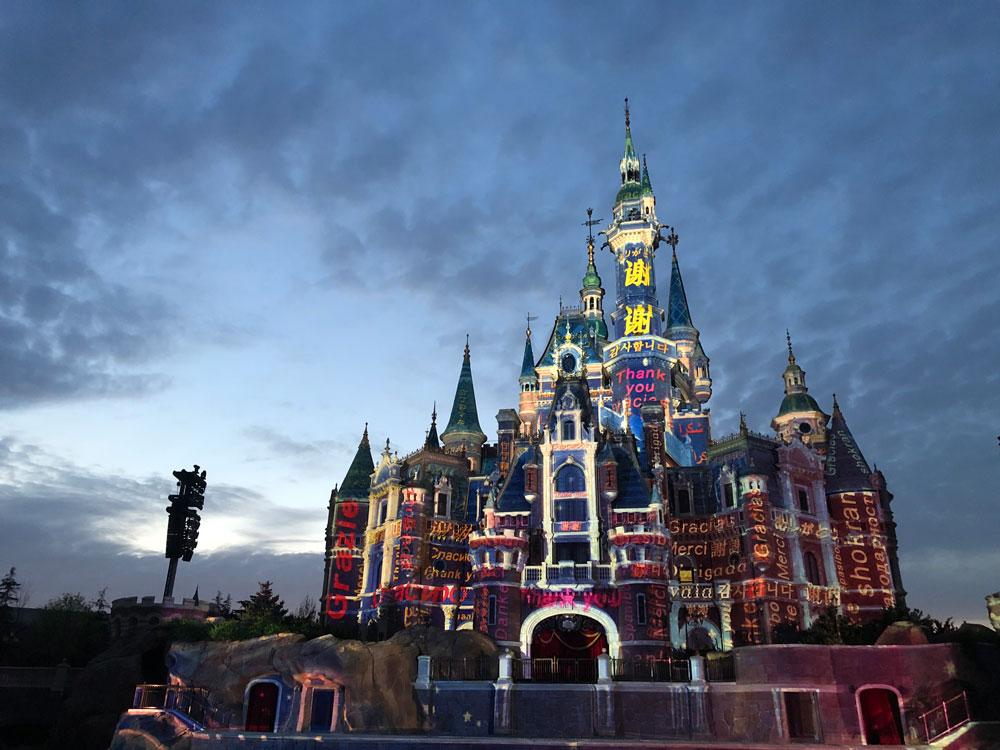 Shanghai Disney Resort Castle