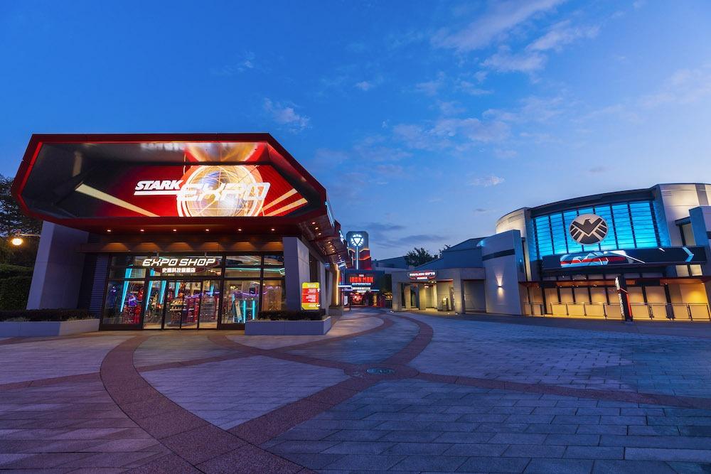 Stark Expo located at Hong Kong Disneyland