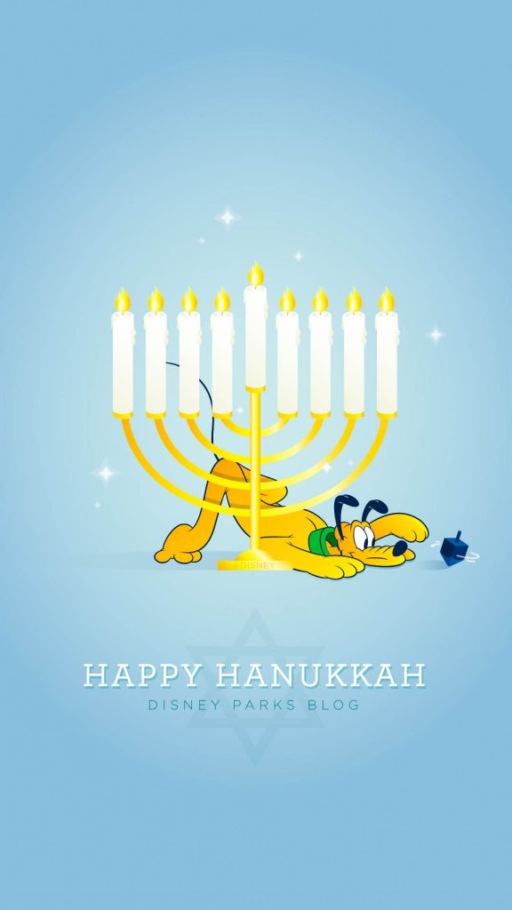 Hanukkah digital wallpaper featuring Pluto