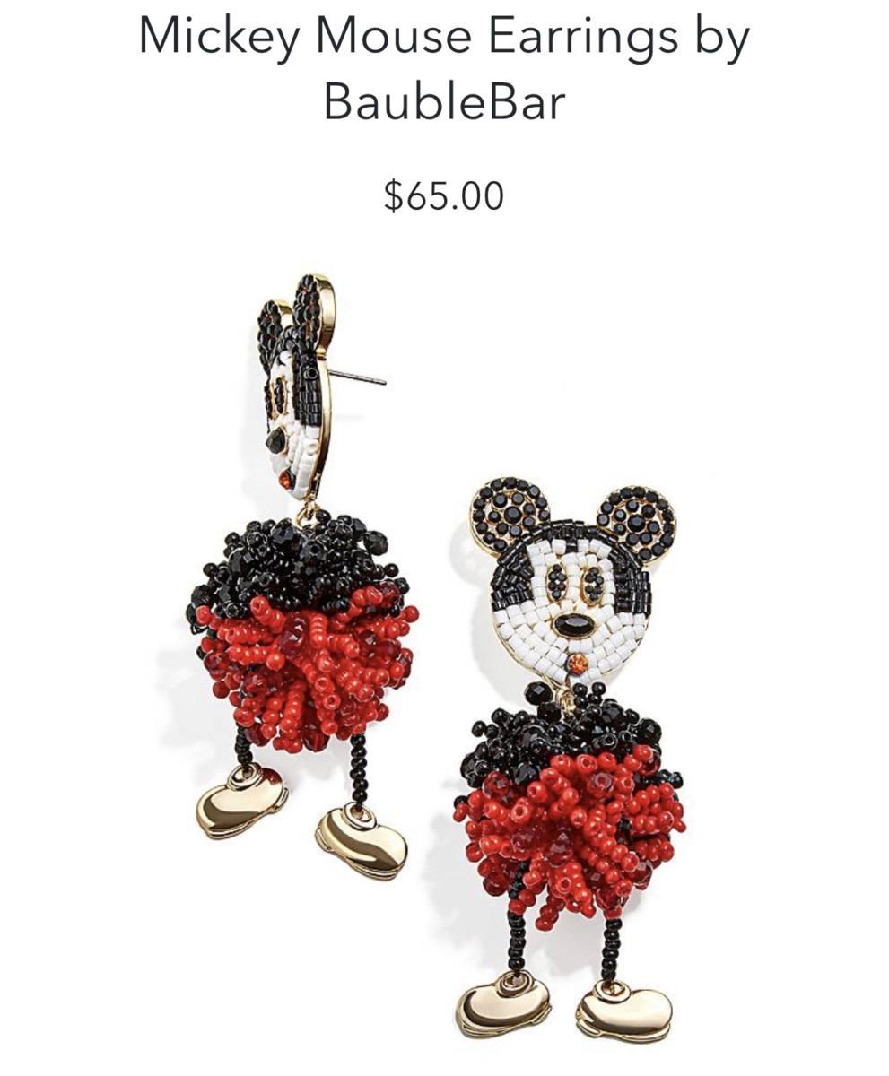 New Baublebar Disney Parks Jewelry on shopDisney 3