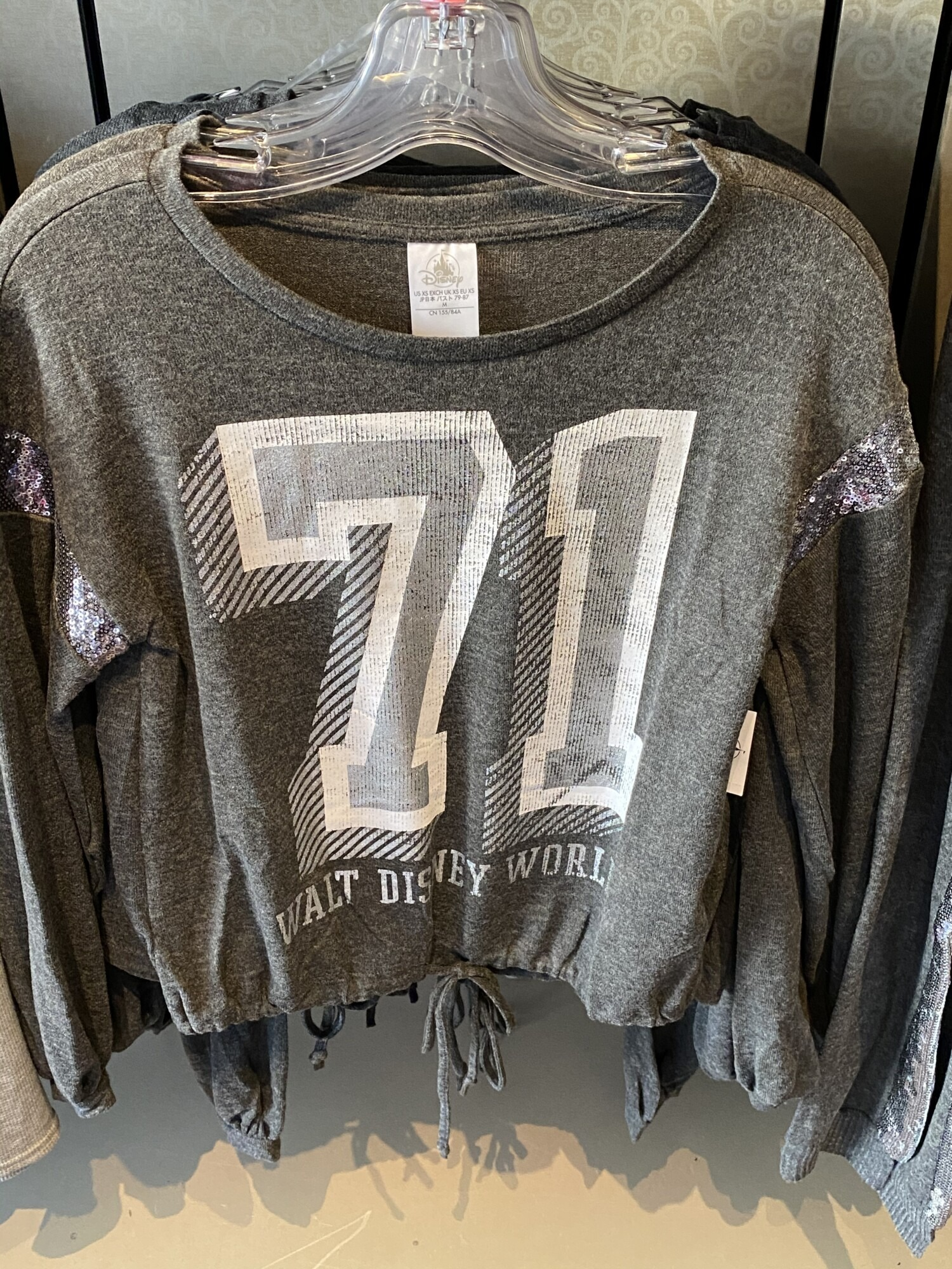 New Sparkly Silver Apparel at Hollywood Studios! 1